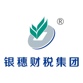 0银穗财税集团logo.png